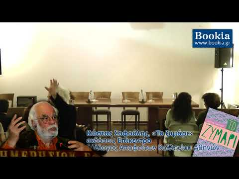 Video - Πέθανε πρώην βουλευτής του ΠΑΣΟΚ (φωτο)