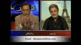 مصاحبه با داریوش درباره ایران