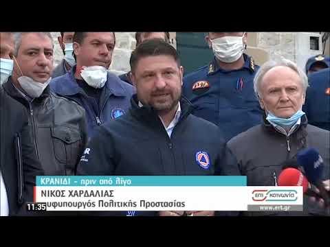 Μερική καραντίνα στο δήμο Ερμιονίδας | 22/04/2020 | ΕΡΤ