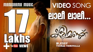 Lalee Lalee - Superhit Song From Malayalam Movie Kalimannu Directed By Blessy