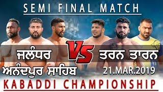 Semi Final Match | Jalandhar VS Tarn Taran | Anandpur Sahib | Kabaddi Championship 21 Mar 2019