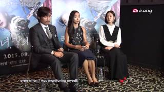 Showbiz Korea-PRESS CONFERENCE OF MEMORIES OF THE SWORD영화<협녀, 칼의 기억> 제작발표회