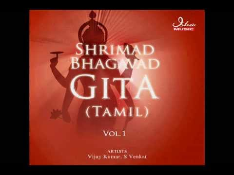 Bhagavad Gita – Chapter 01 (Complete Tamil translation)