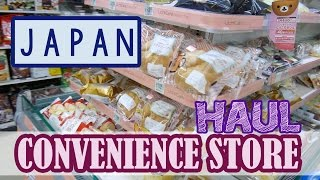 Toyama Japan  city photos gallery : Japan Vlog: Toyama | Japanese Convenience Store Haul | KimDao in JAPAN
