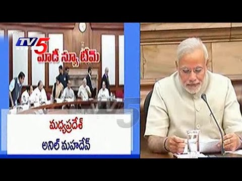 Modi Cabinet Reshuffle   Here Are the Names Of Who Will Come In, Go Out   TV5 News