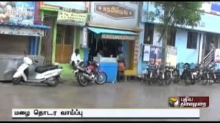 New cyclone near Andaman