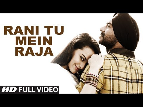 Video Song : Rani Tu Main Raja