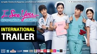 Nonton I See You Official International Trailer Film Subtitle Indonesia Streaming Movie Download