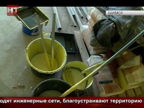 Глава региона проинспектировал сегодня ход строительства нового детского садика в Шимске