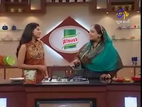 Rajbhog - Part 1 (Instruction in Gujarati)
