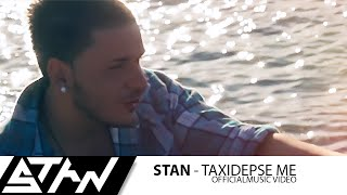 Stan - Ταξιδεψέ Με