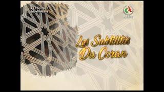 Les Subtlités du Coran-  Canal Algérie