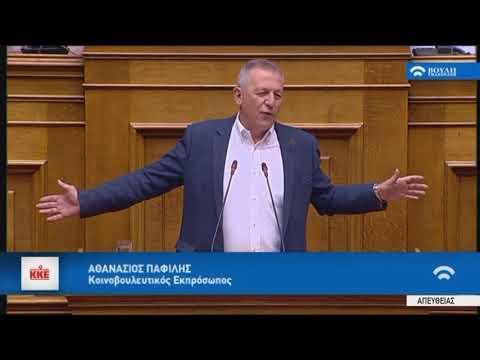 Αθ.Παφίλης(Κοινοβουλ.Εκπρ.ΚΚΕ)(Μεταρρυθμίσεις προγράμματος οικονομικής προσαρμογής) (15/01/2018)