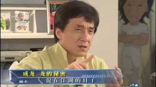 Video Chinese Listening Practice: Watch TV Learn CHINESE (Jackie Chan Interview!) - Cinematic Chinese MP3, 3GP, MP4, WEBM, AVI, FLV Agustus 2018