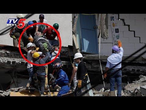 Powerful 7.1 Earthquake Strikes Mexico Killing More Than 100