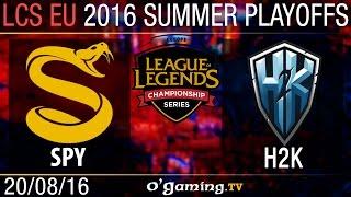 Demi-finale 1 - LCS EU Summer Split 2016 - Playoffs
