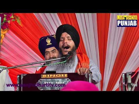 Video Aave Sahib Chit  (Bhai Satwinder Singh And Harwinder Singh) at Khojkipur Salala download in MP3, 3GP, MP4, WEBM, AVI, FLV January 2017