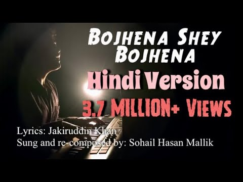 Video Bojhena Shey Bojhena Hindi Version | Title track | Sohail Hasan Mallik | Jakiruddin Khan download in MP3, 3GP, MP4, WEBM, AVI, FLV January 2017