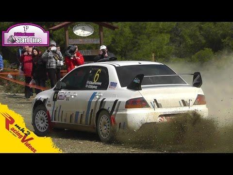 Rally Sprint Start Line 2015 Pure Sound