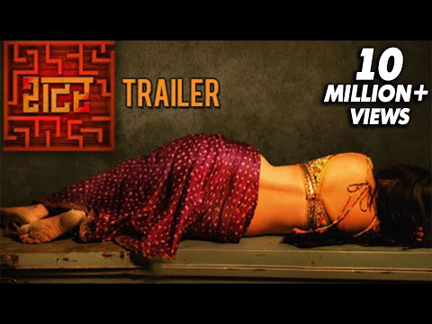 Video Shutter - Theatrical Trailer - Sachin Khedekar, Sonalee Kulkarni - Latest Thriller Marathi Movie download in MP3, 3GP, MP4, WEBM, AVI, FLV January 2017