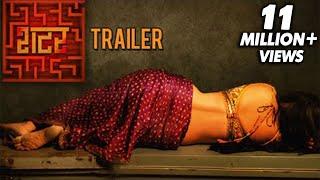 Video Shutter - Theatrical Trailer - Sachin Khedekar, Sonalee Kulkarni - Latest Thriller Marathi Movie MP3, 3GP, MP4, WEBM, AVI, FLV April 2017