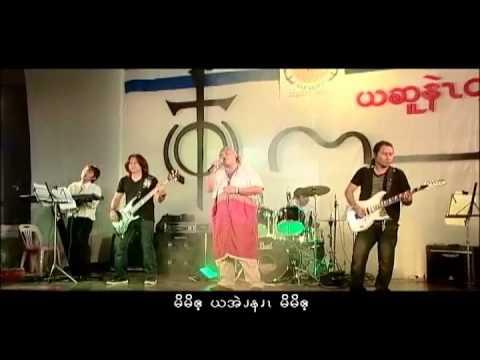 ပိုးကရင္သီခ်င္း(၆):  ဒီလိုပိုးကရင္ သီခ်င္းေတြ youtube မွာ ေတြ ရတာ နည္းလိုတင္လိုက္တာပါ.....ဒီသီခ်င္းေလးက အေမဖြဲေတးေလးပါ..အရမ္းေကာင္းပါတယ္...