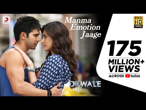 Manma Emotion Jaage Song Lyrics Video - Dilwale | Varun Dhawan | Kriti Sanon