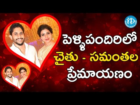 Naga Chaitanya And Samantha Made It official