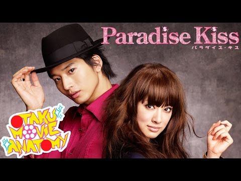 Paradise Kiss Review | Otaku Movie Anatomy