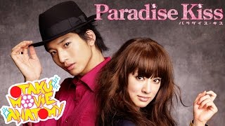 Nonton Paradise Kiss Review   Otaku Movie Anatomy Film Subtitle Indonesia Streaming Movie Download