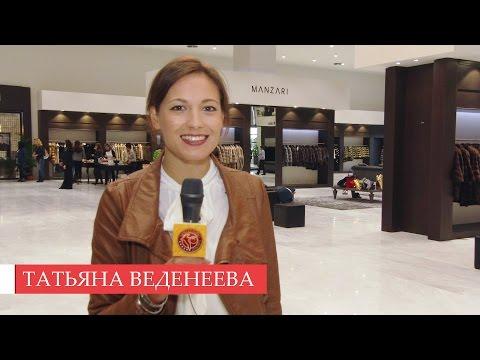 Счастливые лица покупателей с шоп-туров | Greekfurs