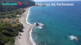 Luchtvideo Eiland Samos  - Griekse Gids.TV