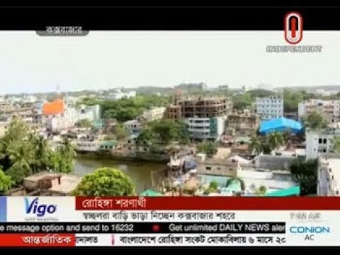 Many Rohingyas get mixed up with locals (23-09-2017)