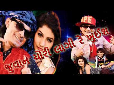 Video New Gujarati DJ Song 2016   Jawan Chori FUll Song   Kamlesh Barot DJ Song download in MP3, 3GP, MP4, WEBM, AVI, FLV January 2017
