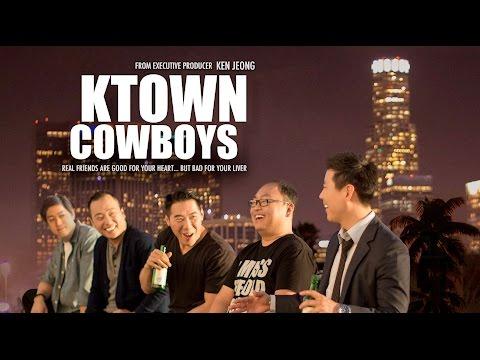KTown Cowboys (Trailer)