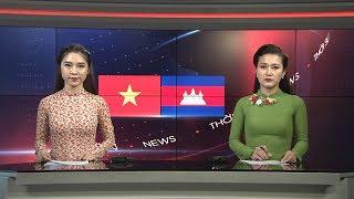 Tin tức 24h mới nhất hôm nay: Tuyên bố chung về tăng cường quan hệ hữu nghị, hợp tác Việt Nam - CampuchiaXem #TinTuc hấp dẫn, Tổng Hợp #Video Mới nhất về #Tintuc24h Việt Nam - Quốc Tế nóng bỏng nhất đang diễn ra trong thời gian qua. Kênh Tin Báo Nhân Dân sẽ cập nhật đến các bạn các thông tin đầy đủ nhất tại đây. Mời bạn đón xem nhé !Đăng Ký Xem Video #tinmoi Miễn Phí: http://goo.gl/dVkSzA1. Bản #tinthoisu -- https://goo.gl/P6kNXd2. Tin Dự báo thời tiết -- https://goo.gl/YNpoJx3. Tổng Hợp #tintrongnuoc -- https://goo.gl/la17CV4. Seri Điều Tra Phá Án Lần theo dấu vết -- https://goo.gl/iHDMiJ5. Phóng Sự Điều Tra Chống Buôn Lậu -- https://goo.gl/TW5Hrj6. Phim Phá Án 75 Tập -- https://goo.gl/sySkMa7. Sức Khỏe Cuộc Sống -- https://goo.gl/yDGMVZ
