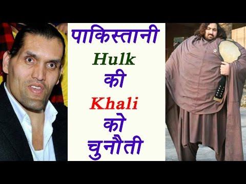Pakistani Hulk wants to become WWE wrestler like The Great Khali, watch video