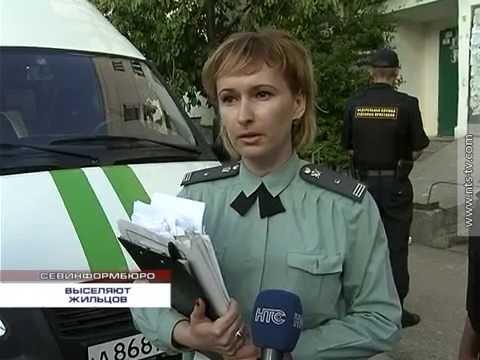 В Севастополе по решению суда из квартир выселяют несколько семей