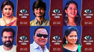 FULL LIST : BIG BOSS 3 Contestants | Kamal Haasan, Vijay Tv