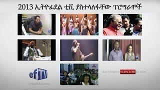 Ethiofidel.com All Of Season 2 TV Shows Listings