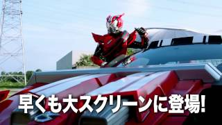 KAMEN RIDER X KAMEN RIDER DRIVE & GAIM: MOVIE WAR 2015 Teaser Trailer