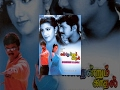 Endrendrum Kaadal - Tamil Full Movie