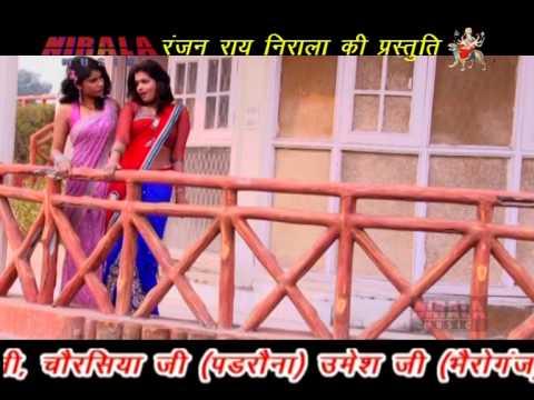 Video Saiyan Ke Saman | Bhojpuri Hot & Sexy HD Video | Dharmendra Sharma | Nirala Music & Film Production download in MP3, 3GP, MP4, WEBM, AVI, FLV January 2017