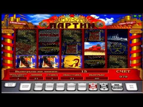 Играть в игровые автоматы бесплатно и без регистрации с рыцарями