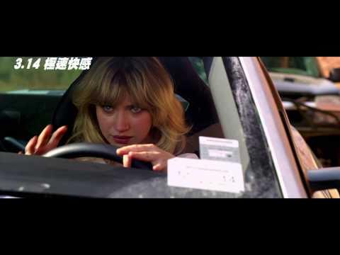 【極速快感】油門催落鬥陣尬車!3月14日上映【聚星幫電影幫】