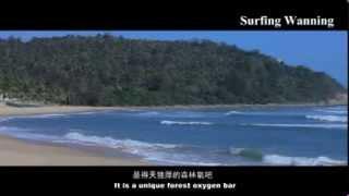 Wanning China  city images : World Surfing Resort - Wanning, Hainan, China.