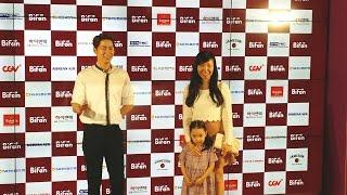 Nonton Alice: Boy From Wonderland Red Carpet BiFan 2015 홍종현 World Premier Film Subtitle Indonesia Streaming Movie Download
