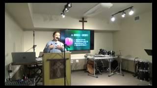 婚姻课程及主日讲坛:婚姻的盟约