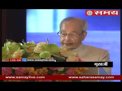President Pranab Mukherjee on visit of China