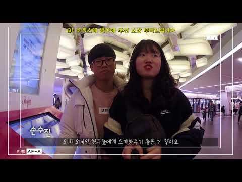 강남셀카봉 NEWS - 코엑스